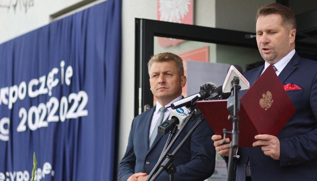 Rozpoczęcie roku szkolnego i nadanie imienia Szkole Podstawowej w Bukowinie
